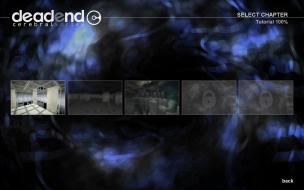 DeadEnd: Cerebral Vortex