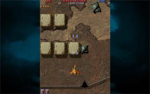 16:10 gameplay (landscape mode)