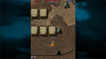 16:9 gameplay (landscape mode)