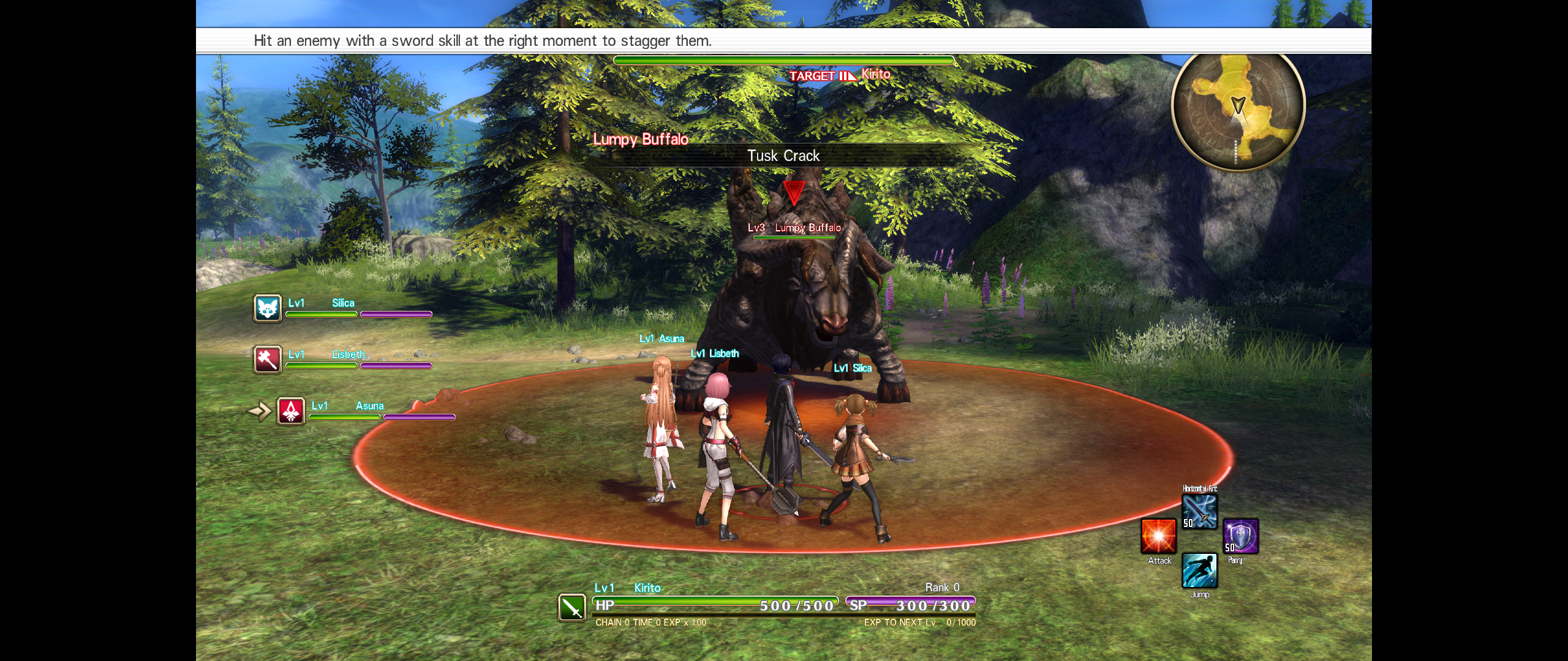 WSGF • View topic - Sword Art Online: Hollow Realization 21:9